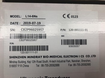 Mindray TE5 Ultraschallgerät #DEMOGERÄT