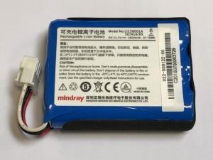 Mindray Li-ion Akku, 11,1V, 2500mAh für uMEC